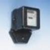 1 fázisú almérő ( villanyóra ) Düwi/Stilo Gao 5031H